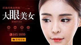 荆州韩式无痕双眼皮手术多少钱_埋线 切开双眼皮